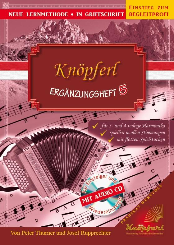 knpferl_ergnzungsheft5_cover